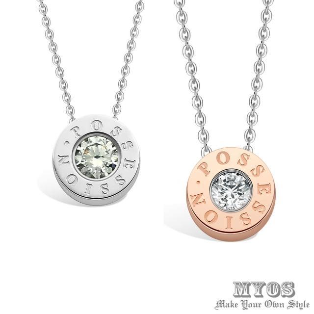 【MYOS】圓形 珠寶白鋼項鍊(2色可選)