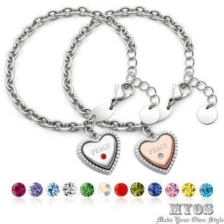【MYOS】愛和平 誕生石 珠寶級白鋼手鍊(24色可選)