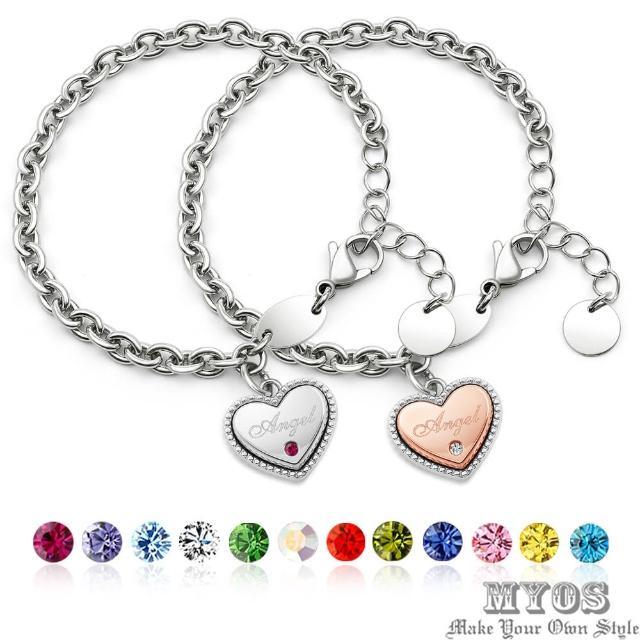 【MYOS】天使 誕生石 珠寶級白鋼手鍊(24色可選)