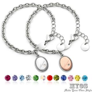【MYOS】獻愛 誕生石 珠寶級白鋼手鍊(24色可選)
