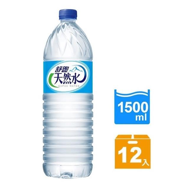 【舒跑】天然水 1460ml(12入/1箱)