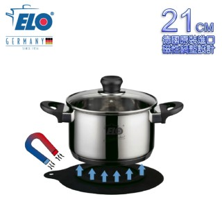 【德國ELO】Magnetischer Topfuntersetzer 磁性鍋具隔熱墊21CM(買一送一)