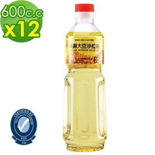 【福壽】大豆沙拉油(600C.C.*12入)