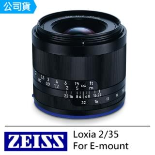 【ZEISS 蔡司】Loxia 2/35--公司貨(For E-mount)