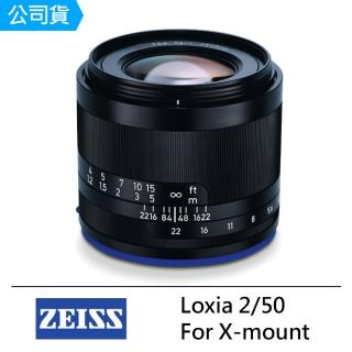 【ZEISS】Loxia 2/50--公司貨(For E-mount)