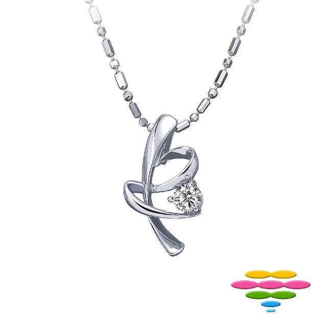 【彩糖鑽工坊】鑽石項鍊(愛連結Linking love)