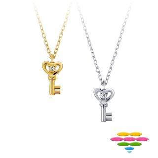 【彩糖鑽工坊】小確幸系列 14K金鑽石項鍊(K白款CL-PD169)
