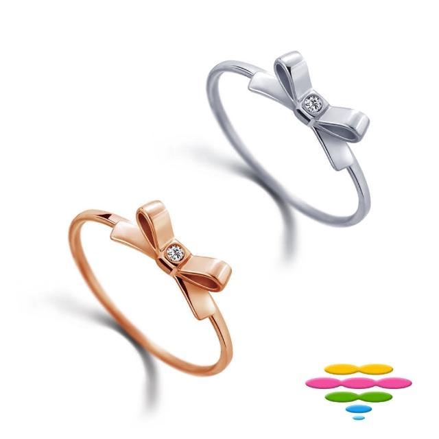 【彩糖鑽工坊】小確幸系列 14K金鑽石戒指(CL-RD148)