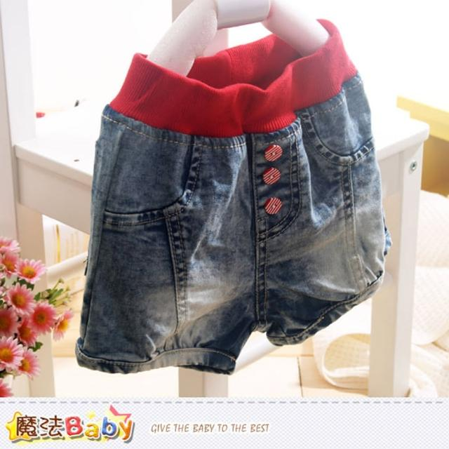 【魔法Baby】女童牛仔短褲(k39740)