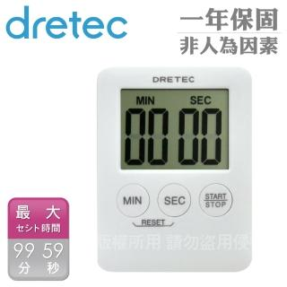 【dretec】Pocket 口袋型迷你計時器(白色*T-307WT)