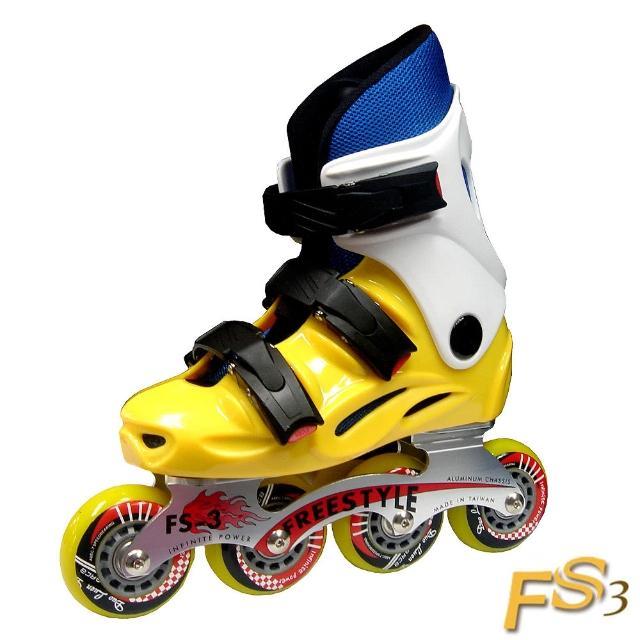 【FS-3】鋁合金直排輪(黃白)