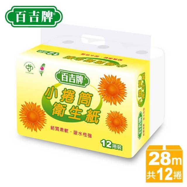 【百吉牌】小捲筒衛生紙270組(雙層)*12捲/袋/