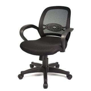 【aaronation愛倫國度】久座專用型 辦公/電腦椅(DW-332)