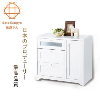 【Sato】ANRI小日子下掀雙抽單門櫃幅80cm-(樸素白)