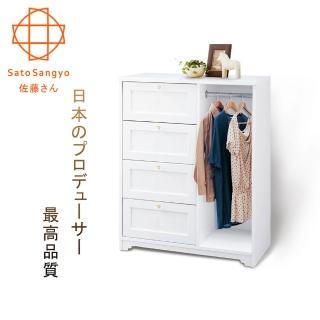 【Sato】ANRI小日子四抽開放衣櫃幅80cm-(樸素白)