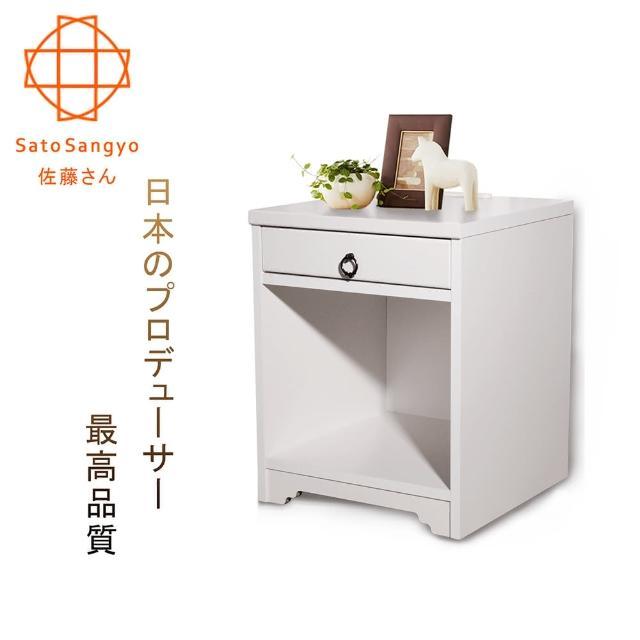 【Sato】ANRI小日子單抽開放邊櫃幅40cm-(樸素白)