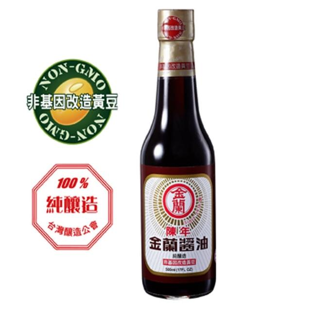 【金蘭】陳年醬油 500ml