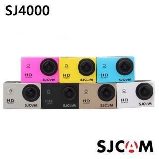 【SJCAM】SJ4000 運動攝影機 1080P高畫質(正版原廠公司貨  旅遊超值組)