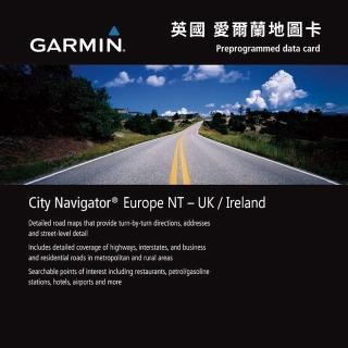 【GARMIN】英國-愛爾蘭地圖卡(原廠公司貨)