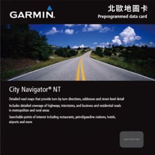 【GARMIN】北歐地圖卡(原廠公司貨)