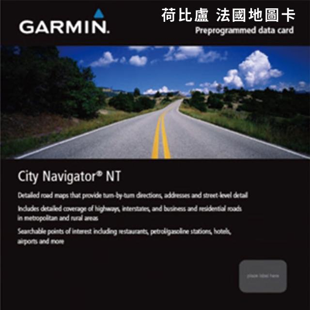 【GARMIN】荷比盧-法國地圖卡(原廠公司貨)