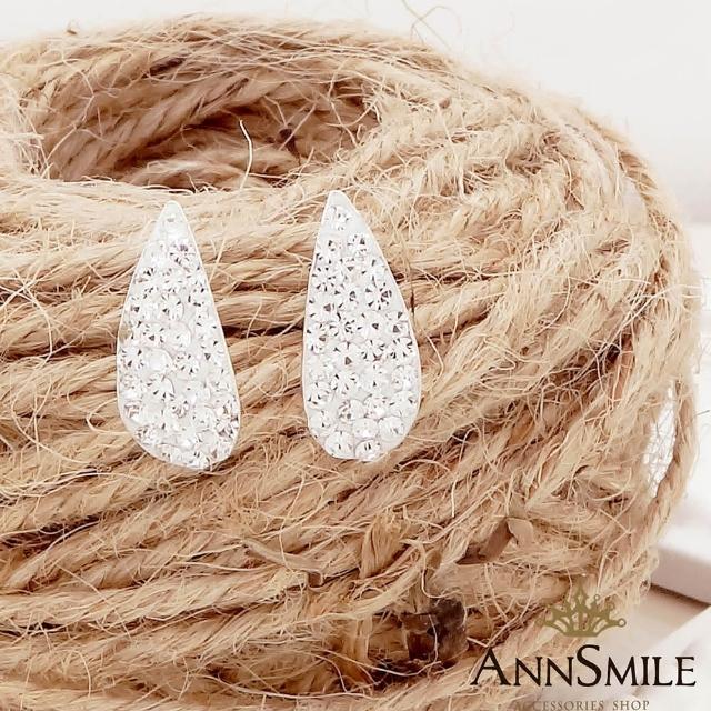 【微笑安安】滿鑽水滴圓弧925純銀貼耳針式耳環