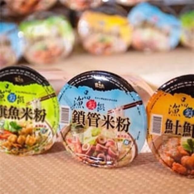 【基隆漁品軒】海鮮米粉組-旗魚+鎖管+土魠(3入/組)