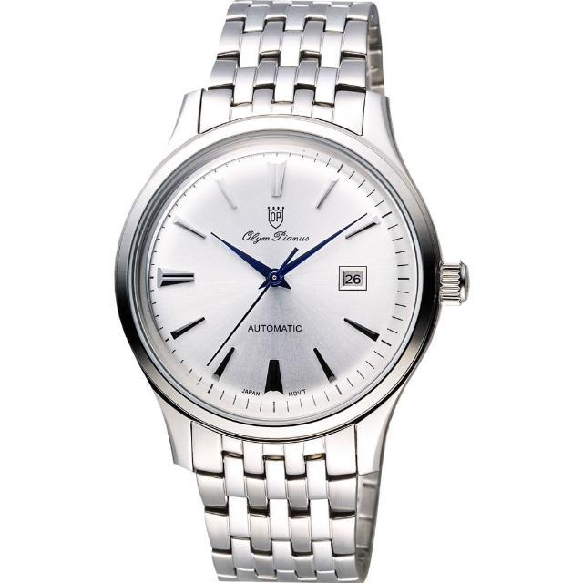 【Olympianus】奧柏 尊爵復刻時尚機械腕錶-銀(990-14AMS銀)