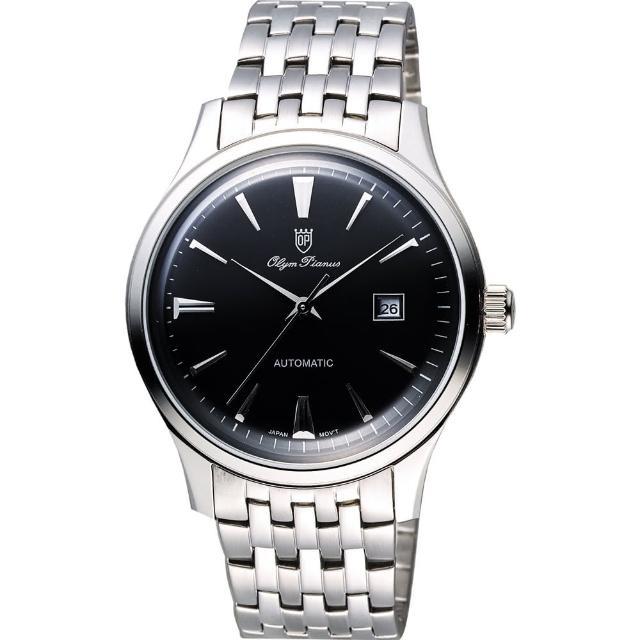 【Olympianus】奧柏 尊爵復刻時尚機械腕錶-黑x銀(990-14AMS)