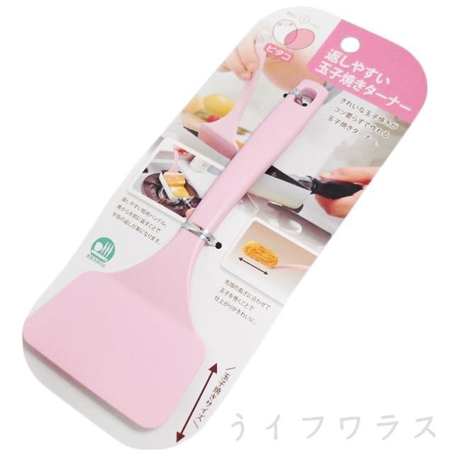 【日本製】玉子燒鍋鏟-2入組