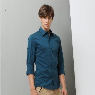 【NBL-NEWBOYLONDON】T0499DB湛青色B寶藍色素面色七分袖襯衫