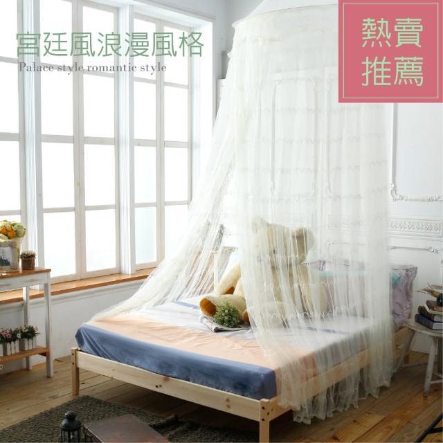 【R.Q.POLO】歐式公主風-寬蘋蕾絲睡簾、蚊帳/可折疊(米黃/粉紅)/