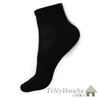 【TiNyHouSe】舒適襪 薄型透氣運動襪 超值2雙組入(黑色M/L號 T-05)