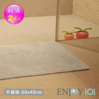 【ENJOY101】浴室吸水防滑抑菌地墊(加厚升級-40x60cm*2件)