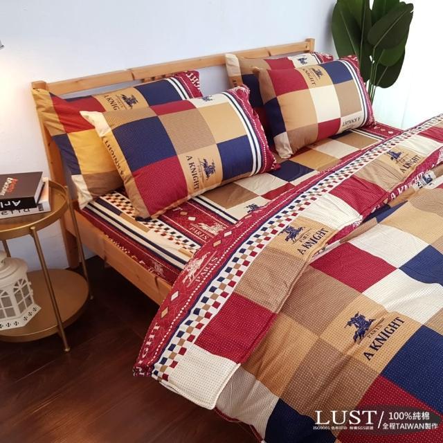 【Lust 生活寢具】羅馬假期100%純棉、雙人加大6尺床包/枕套/薄被套6x7尺、台灣製