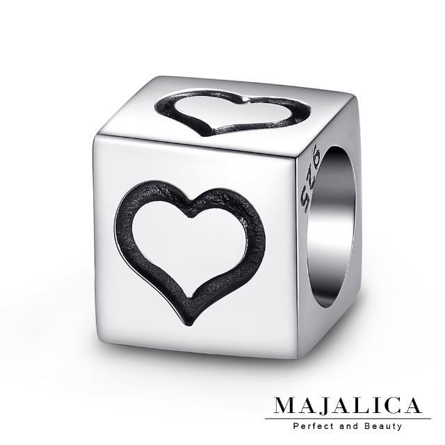 【Majalica】925純銀珠飾 串珠 CHARM-愛心符號 名媛淑女款 PA5013-01(愛心符號)