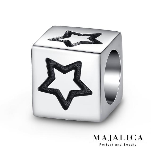 【Majalica】925純銀珠飾 串珠 CHARM-星星符號 名媛淑女款 PA5013-02(星星符號)