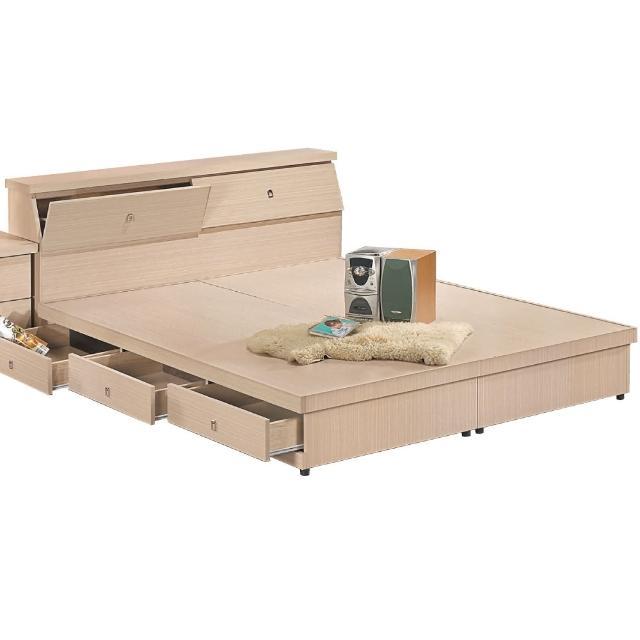 【綠活居】丹爾文  5尺收納式雙人床台(二色可選 含抽屜*3)