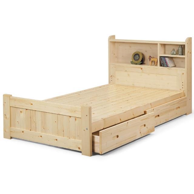 【綠活居】凱爾山  3.5尺收納式單人床台(含抽屜*2)