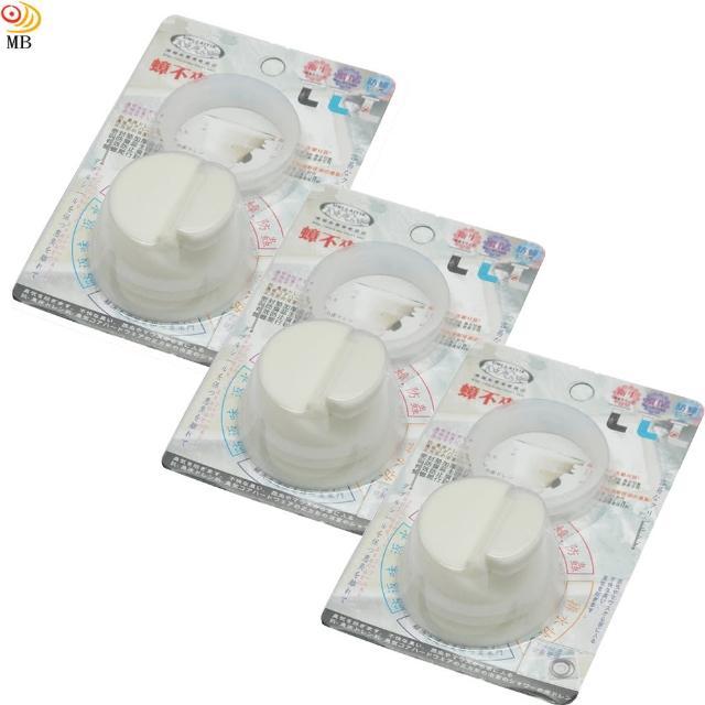 【月陽】台灣製造全塑化防蟑防臭排水口水門落水頭超值3入(LY95473)