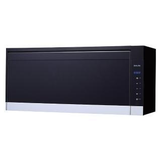 【櫻花SAKURA】Q7583 臭氧+紫外線殺菌烘碗機 Q-7583(含北北基基本安裝)
