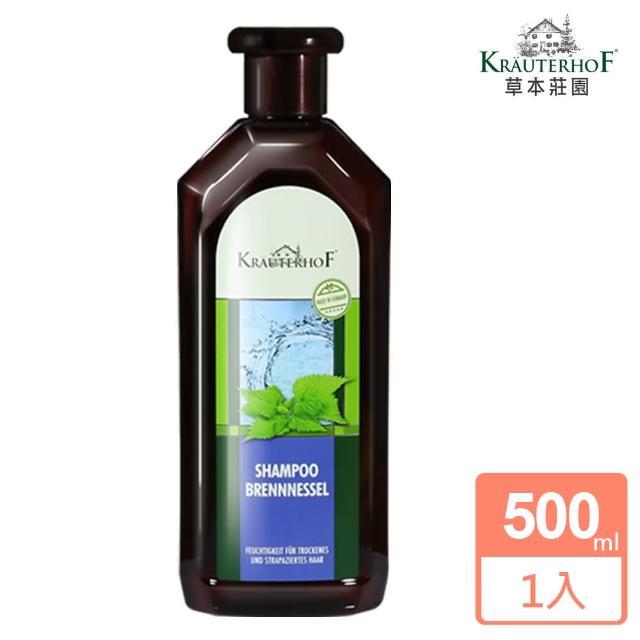 【德國 草本莊園】蕁麻活髮洗髮精(500ml)