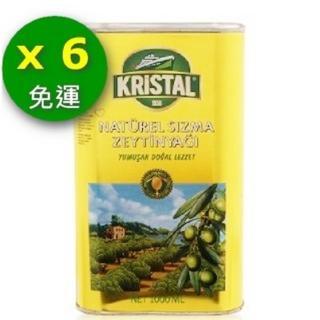 【即期出清 買到賺到 KRISTAL】純天然頂級第一道初榨冷壓橄欖油(6瓶一組金黃色錫瓶包裝)
