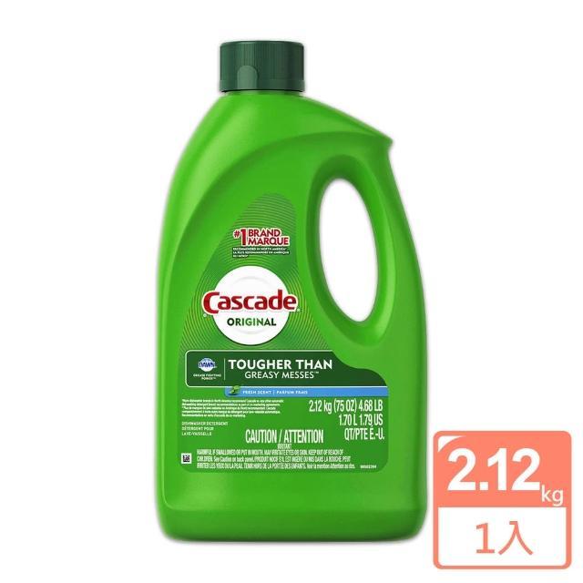 【美國 Cascade】自動洗碗機專用-洗碗精(75oz/2.12kg)