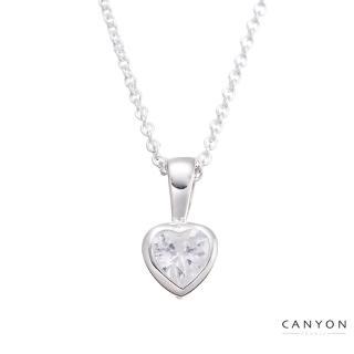 【CANYON】閃亮的心項鍊