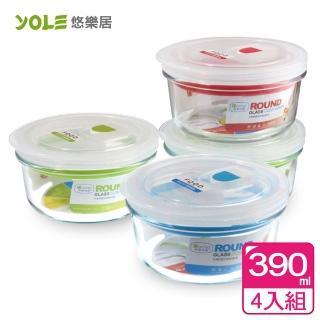 【YOLE悠樂居】氣閥耐熱玻璃保鮮盒#圓形390ml(4入組)