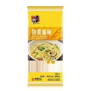 【五木】油麵  300g