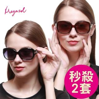 【MEGASOL】寶麗萊UV400偏光太陽眼鏡(秒殺2套-設計師晶鑽款MS4126)