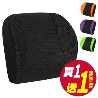 【源之氣】竹炭透氣加強記憶護腰靠墊/寬幅加大、加軟設計/四色可選 RM-9457(黑/橘/紫/綠)