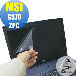 【EZstick】MSI GS70 2PC 專用 靜電式筆電LCD液晶螢幕貼(可選鏡面或霧面)